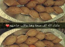 مفرزنات رمضانية