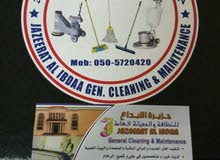 شركة نظافة وصيانة عامة للبيع