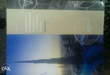 Physics for scientists and engineers (Serway 9th edition)