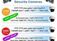كاميرات مراقبة HD مع التركيب والضمان (توريد - تركيب - صيانة )