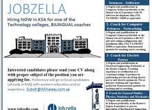 Coaches for Technical colleague in Saudi arabia