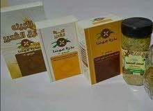 بذرة عمتنا قهوة نواة التمر وقهوة الشعير وتلبينة الشعير وبديل الماجي
