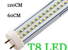 نيونات  LED لتوفير الكهرباء 120سم و 60 سم