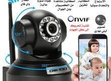 كاميرا مراقبة متحركة للتحكم فيها بالجوال