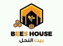 منتجات مناحل المنصورة BeesHouse