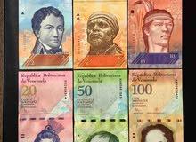 طقم عملات كامل لدوله فنزويلا للبيع