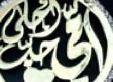 تفصيل لعيد الام ب اسعار مميزه