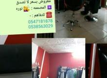 مشغل للتقبيل  شرق الرياض حي النهضه  للاستفسار  على الرقم