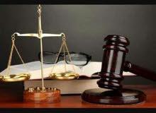 المحامي  احمد تسجيل الشركات وبيع وشراء الشركات