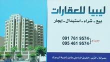 مسكن للبيع في شارع طرابلس ارضي