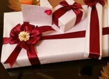 تجهيز الهدايا