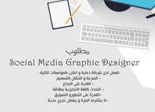 Graphic Designer & social media