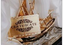 سفينة عربية مذهبة - نموذج __ Arabic Golden Ship