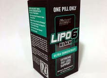 منحفات lipo6