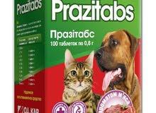 وارد روسيا للعناية بالكلاب والقطط منتجات اصلى صلاحية 3 سنوات