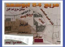 ارض 579م للبيع بامدرمان ابوسعد