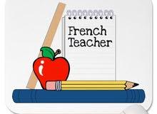 دروس تدعيمية لغة فرنسية