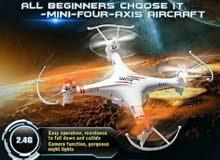 طائرة (drone) بدون كاميرا