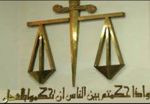 أ / محمد يسرى للإستشارات القانونية
