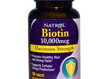 Biotin   الاصلي من امريكا حبوب البيوتين لنمو وتكثيف الشعر