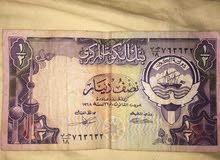 عملة كويتية نادرة