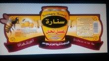 بيت العسل المصرى بالتجمع الخامس