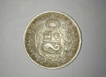 عملة البيرو نادره
