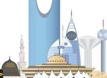 اعلان خاص بشركات المعارض والمؤتمرات (هام )