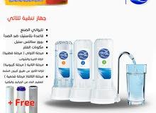 فلاتر مياه منزلية صحية بمعالجة امريكية