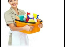 عاملات نظافة يومي شهري