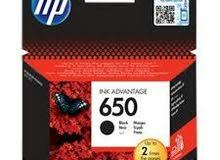 حبر طابعة hp 650 1515 printer