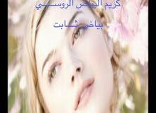 منتجات جمال الحوريه  مضمونه