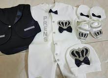 ملابس اطفال تركية ملكية