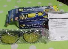نظارات الرؤيا الليلة