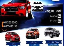 شركة حورس لتاجير الشيارات - دبي