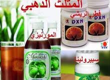 منتجات dxn الصحيه