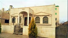 فيلا في البنيات قريبة من مدارس الحصاد التربوي خلف جامعة البتراء الارض400م والبناء240م