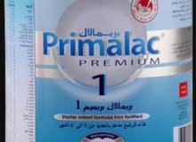 حليب اطفال بريمالاك 1 بريميوم