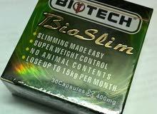 بايو تك Bio Tech
