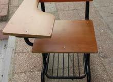 مقاعد دراسيه