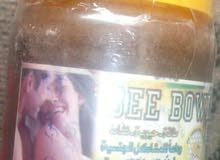 bee bower وداعا لمشاكل الحياة