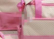 حقيبه مميزه للاطفال والمواليد