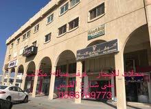 محلات تجاريه على شارع القدس في القطيف للايجار