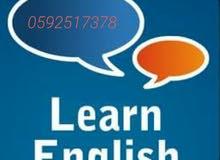 مدرسة لغة انجليزية ماجستير في الرياض دروس خصوصي وابحاث وترجمة (ابتدائي - متوسط -