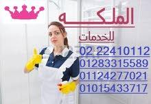 معنا بالضمانات القانونيه الملكــــــــه كااافة انواع العماله المنزليه بمختلف الجنسيات