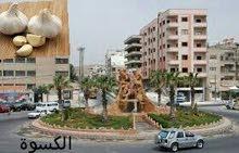 للبيع بالكسوة الشرقية ريف دمشق استراد لها واجهة عالاستراد جانب مجمع الاستراحات و