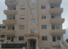 شقة للبيع في اربد