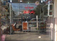 بغداد الشعب خلف متوسطه صلاح الدين