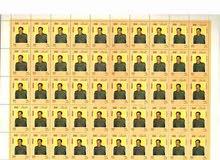 طوابع صدام حسين