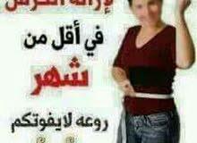 منحف الكرش